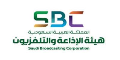 هيئة الإذاعة والتلفزيون