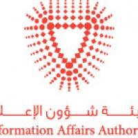 تلفزيون مملكة البحرين
